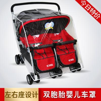Xe đẩy trẻ em Universal Twin baby che mưa che chắn gió Đôi ghế trước và sau Xe đẩy che mưa