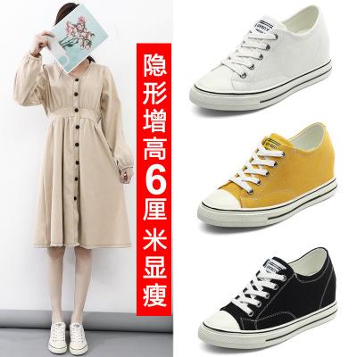 Giày tăng chiều cao Giày vải tăng nữ 2019 mới Giày đế thấp đế thấp Hàn Quốc Giày trắng siêu cháy sin