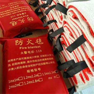 Thảm chữa cháy  Thương hiệu Lion City Hongyi Chăn chữa cháy Chăn lửa Hỗ trợ thông số kỹ thuật tùy ch