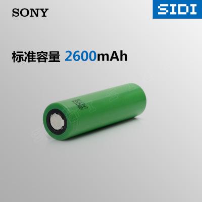 Pin Lithium-ion Sony chính hãng nhập khẩu Sony sonyUS18650VTC5 30A xả pin 2600mAh tốc độ cao