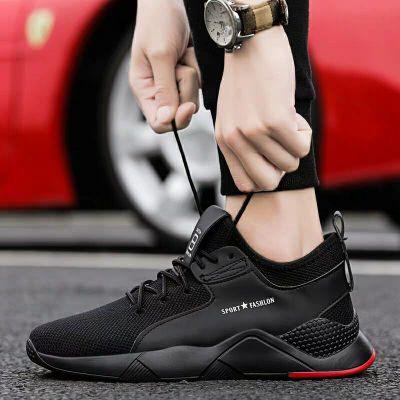 Giày bảo hộ Giày dệt thoi, chống va đập, chống đâm thủng, giày bảo hộ an toàn, thoáng khí, giày làm