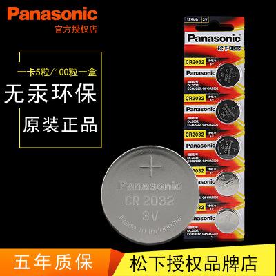 Pin Lithium-ion Pin chính hãng Nhật Bản Panasonic cr2032 Pin lithium 3V Điều khiển từ xa xe chìa khó