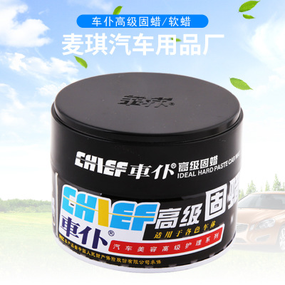 CHEPU Sáp đánh bóng Xe phục vụ cao cấp rắn sáp sơn xe bề mặt sáp nhẹ tác dụng nhanh chóng sáp mềm tạ