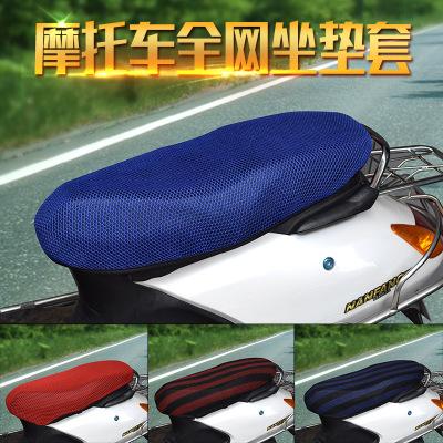 YUANDA Drap bọc ghế xe hơi Nhà máy trực tiếp xe máy điện ghế ô tô che nắng 3D lưới dày dày chống nón
