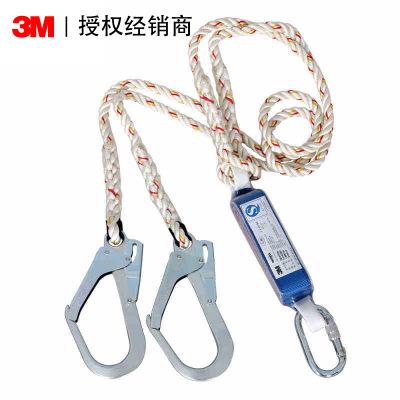 Dây đai an toàn   3M Kaybit Bottet Spider-man rơi dây an toàn bảo vệ dây đôi móc nối dây hấp thụ