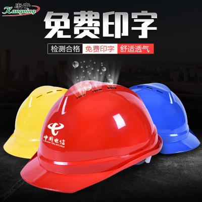 Nón bảo hộ Kỹ thuật bảo vệ trang web mũ bảo hiểm ABS dự án lãnh đạo xây dựng mũ bảo hiểm có thể được
