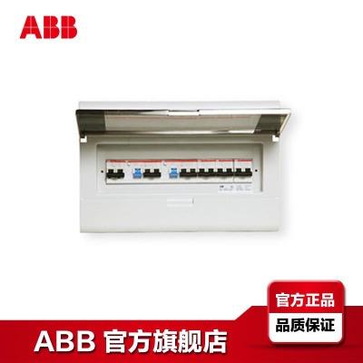 Hộp phân phối điện [Hộp phân phối điện áp thấp ABB] Hộp phân phối hộ gia đình ACP 16 FNB; 10060439