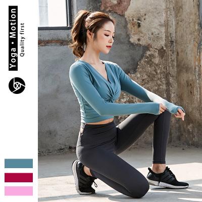 Đồ Suits Phiên bản tiếng Hàn của quần áo tập thể dục yoga thoải mái và thoải mái dành cho phụ nữ ba