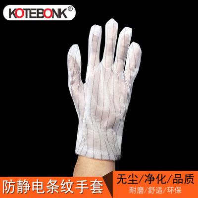 Găng tay chống cắt  Găng tay bảo hộ Găng tay chống tĩnh điện Găng tay chống bụi Găng tay làm việc kh