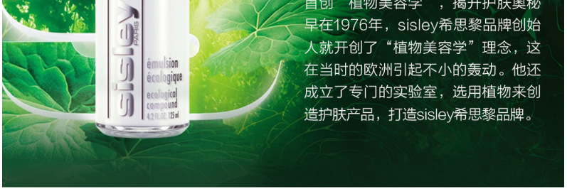 Mùi làm thức uống và làm ẩm để bảo vệ tuổi tác và nền tái tạo, sản phẩm chăm sóc da trẻ, kem làm sạc