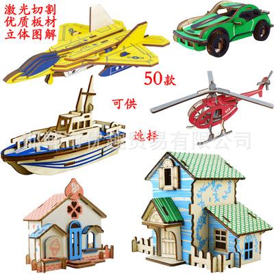 Tranh xếp hình 3D Trí tuệ trẻ em bằng gỗ DIY mô phỏng 3d người lớn câu đố lắp ráp mô hình máy bay qu