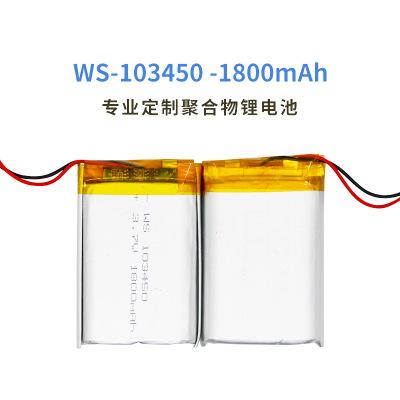 Pin Lithium-ion Nhà máy sản xuất trực tiếp pin lithium polymer 103450-3.7v 1800mah điều hướng xe bán