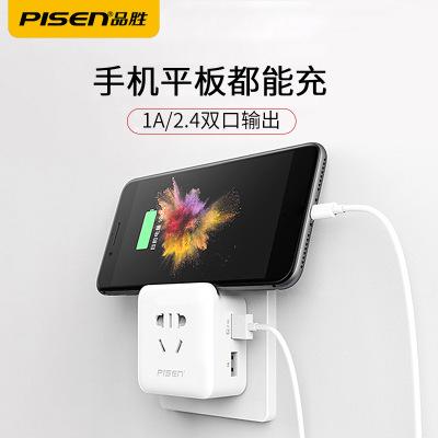 Ổ cắm Pinsheng cổng sạc đôi USB Ổ cắm 5 lỗ mini cầm tay du lịch sạc điện dải thông minh ổ cắm
