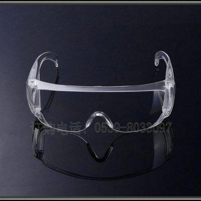 Kính bảo hộ  Trong suốt chống sốc kính chống giật kính rèm bảo vệ kính bảo hộ lao động kính bảo hiểm