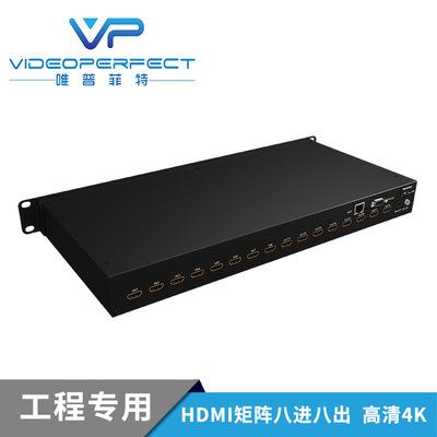Hệ thống giám sát Matrix HDMI matrix 8 in 8 out HD 4K giám sát chuyển đổi hội nghị video nhà phân ph