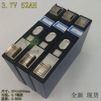 Pin Lithium-ion New ternary polymer polymer 3.7V52AH vỏ nhôm pin lithium xe máy điện pin pin lithium