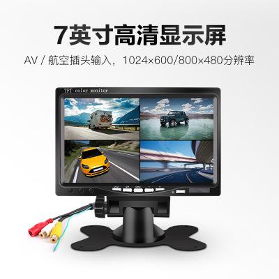 Đầu ghi hình camera  Hệ thống giám sát an ninh toàn cảnh đĩa cứng 4 kênh SD camera AVR đảo ngược hìn