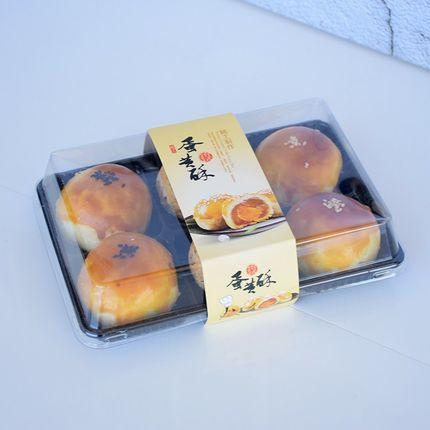PAMPAS  Thị trường bao bì nhựa Dâu Dafu Hộp đóng gói bằng nhựa 4 6 Gói Trứng thương mại Lòng đỏ Cua
