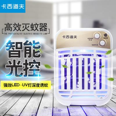 Đèn diệt muỗi  Thông minh kiểm soát ánh sáng chống muỗi chất xúc tác chống muỗi diệt muỗi điện đuổi