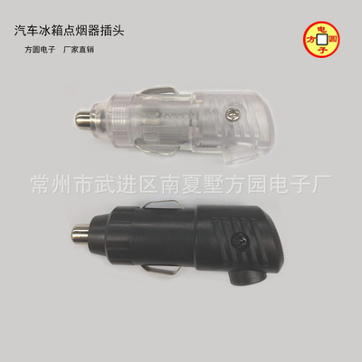 Ổ cắm Nhà máy trực tiếp bơm không khí cắm điện ổ cắm điện nhẹ hơn với cầu chì phổ biến 12/24 V