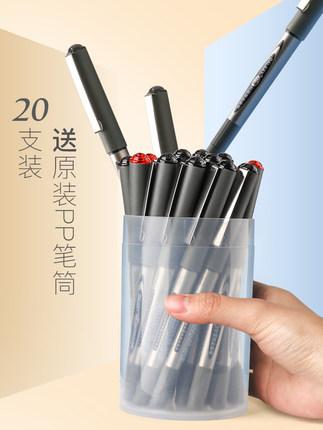SNOWHITE Bút nước Trắng tuyết thẳng loại chất lỏng kim bi bút đen thi đặc biệt bút sinh viên chữ ký