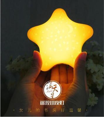 Chuang Liqi Đèn điện, đèn sạc Nhà máy trực tiếp ánh sáng ban đêm Plug-in điều khiển từ xa phòng ngủ
