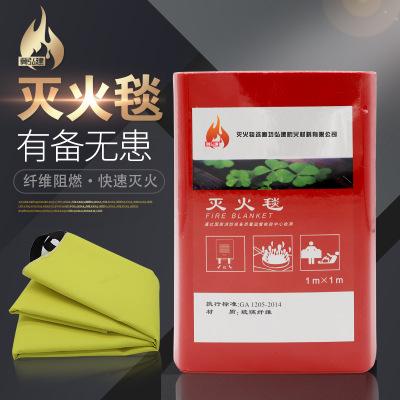 Thảm chữa cháy  Chăn lửa 1,5 * 1,5m 2m * 2m sợi thủy tinh khách sạn hộ gia đình đóng hộp silicone ch
