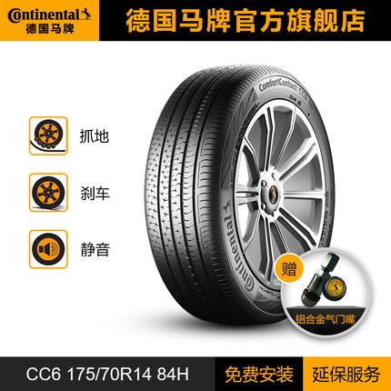 Continental Bánh xe Lốp xe thương hiệu Đức 175 / 70R14 84H COMC CC6 thích ứng với chiếc Kia Kia K2 h