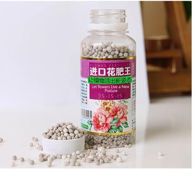 Phân bón Nếu làm vườn nhập khẩu hoa béo vua sản xuất bán phân bón tổng hợp trồng hoa loại chung chai
