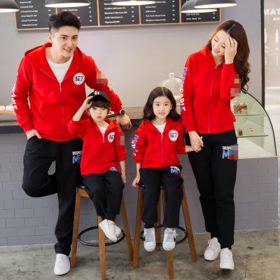 Áo thun gia đình Nhóm mẫu giáo Family Pack Mua Bộ quần áo lông cừu David Bộ thường - Little Red-1