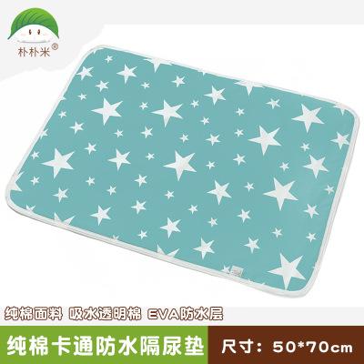 Tấm lót chống thấm Park Pu gạo mới bé thoáng khí tã cho bé pad bông hoạt hình không thấm nước dì pad