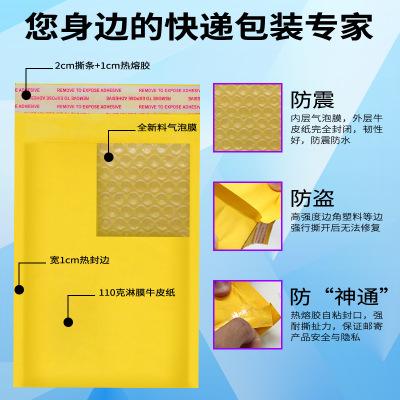 bao thư chống sốc Nguồn nhà máy giấy kraft vàng bong bóng phong bì túi tùy chỉnh Courier bong bóng