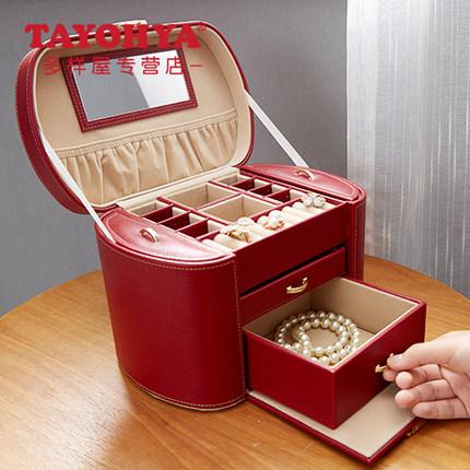 TAYOHYA Hộp trang sức TAYOHYA nhà đa dạng hộp trang sức vải thiều chính hãng thêm lớn da PU trang sứ
