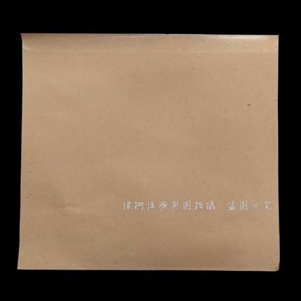 TYQ Túi giấy  Cây xanh Jiayuan / Jingzhou Pot / Jingzhou Pot Túi giấy Mũ bảo hiểm / Túi giấy chống d