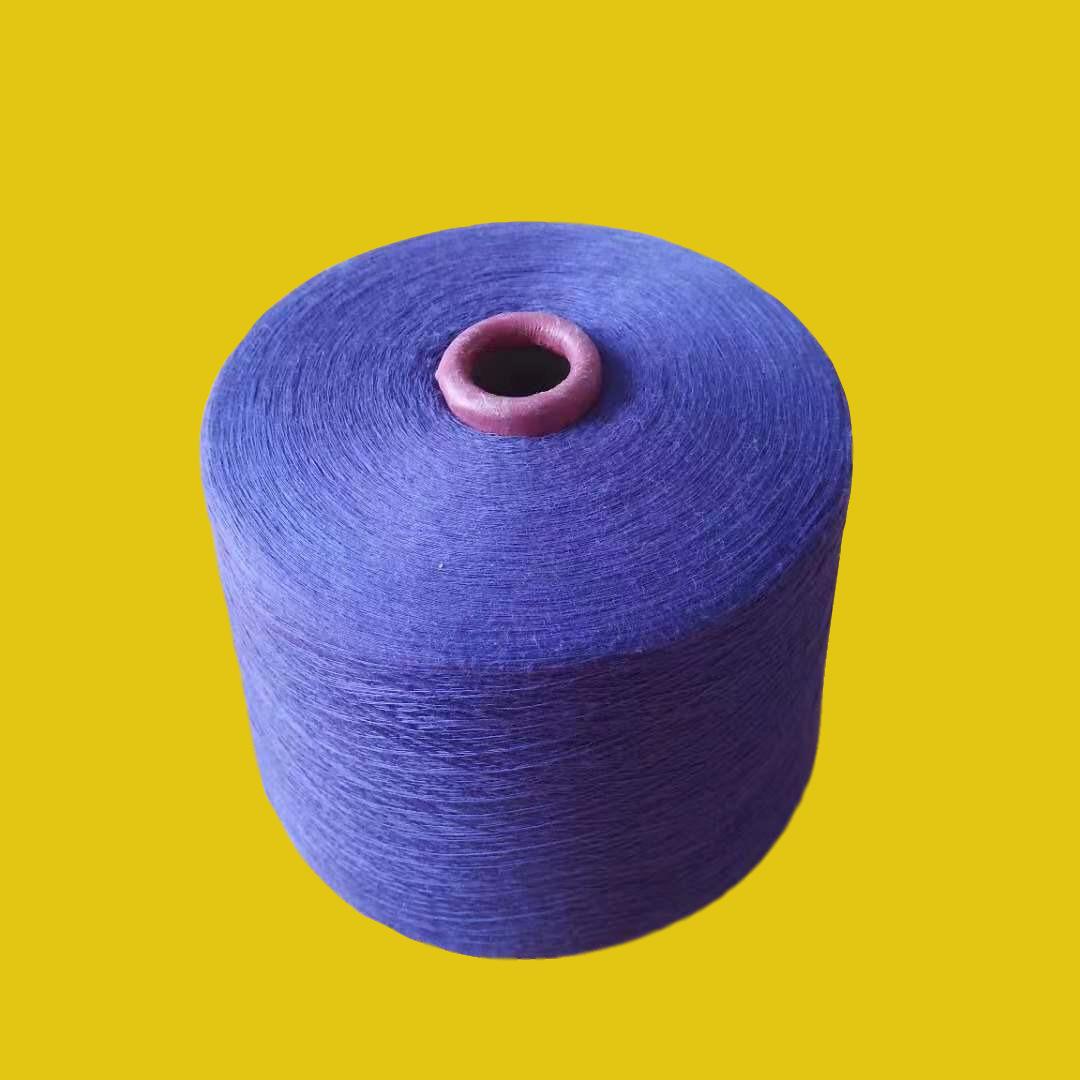DONGRUN Sợi pha , sợi tổng hợp Sợi polyester Siro kéo sợi 32 40 miếng Sợi polyester / bông pha sợi 3
