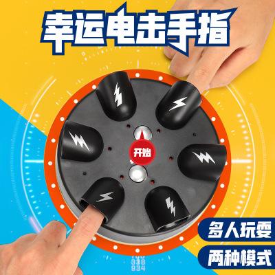 Đồ chơi khăm Mini điện giật phát hiện nói dối may mắn điện giật ngón tay toàn người gọn gàng trò chơ
