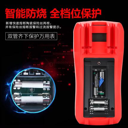 UNI-T Đồng hồ đo điện Unid UT890D + đồng hồ vạn năng kỹ thuật số UT89X độ chính xác cao điện đa năng