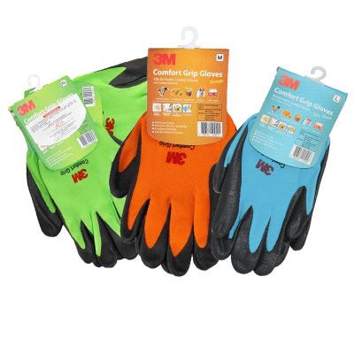 Găng tay bảo hộ Găng tay bảo hiểm lao động 3M đeo găng tay nylon chống trượt Găng tay cao su chịu dầ