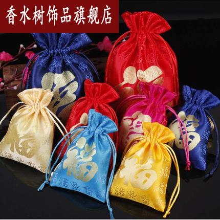 Xiangshuishu Túi đựng trang sức Đặt mỹ phẩm thời trang thực tế túi vải đám cưới hội nghị thường niên