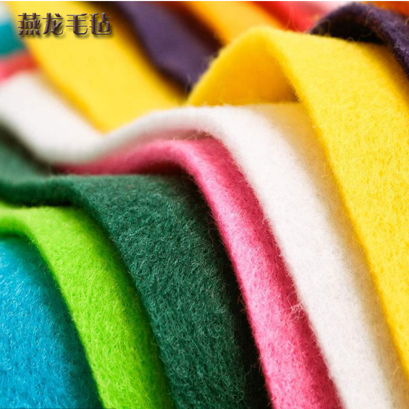 YANLONG Vải không dệt [Màu cảm thấy] màu ủng hộ sợi hóa học vải nỉ vải cách âm Tự làm thủ công cảm t