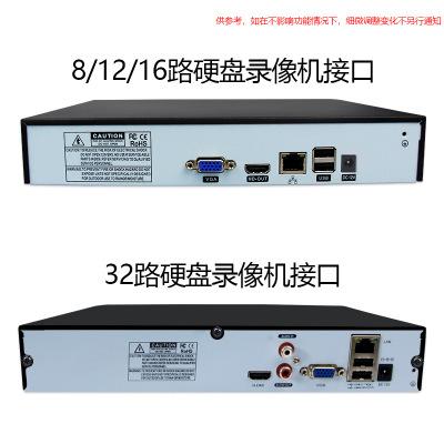 Đầu ghi hình camera  H.265 + mạng HD DVR giám sát máy chủ 8 kênh 16 kênh 32 kênh Máy chủ lưu trữ bảo