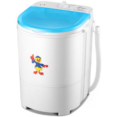 khác Máy giặt Máy giặt thùng đơn nhỏ vịt con nhỏ trẻ sơ sinh rửa giải một chiếc vớ máy giặt ký túc x