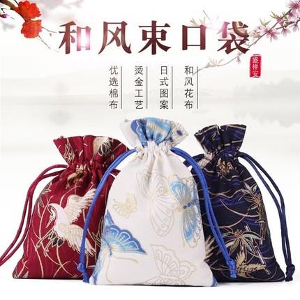 Xiangshuishu Túi đựng trang sức Phong cách cổ xưa cẩu cẩu Nhật Bản túi bó jinfu Hanfu phụ kiện yếu t