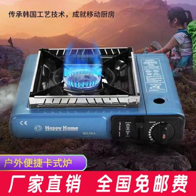 Ninh Uy Bếp gas âm Ning Hao cassette lò xách tay Cas lẩu ngoài trời thịt nướng hoang dã nhà bếp gas