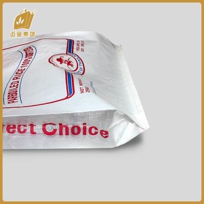 Bao dệt Túi dệt tùy chỉnh chuyên nghiệp dệt túi phẳng PP túi nhựa dệt có thể thêm logo