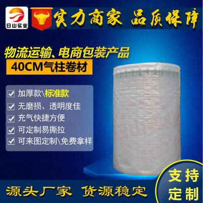 Màng xốp hơi  Cột bong bóng 40CM túi khí cột cuộn nhà sản xuất tiêu chuẩn túi khí bơm hơi cột bong b