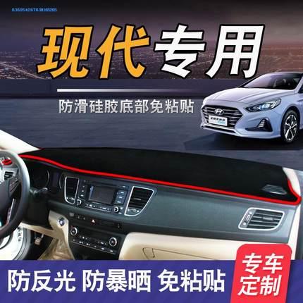LOUGOU Đồng hồ chuyên dùng  Bắc Kinh Hyundai Rena sửa đổi nội thất phụ kiện tên bản đồ trang trí đặc
