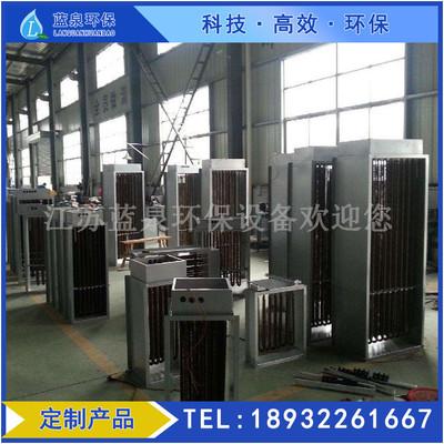 Thiết bị nhiệt điện  Cung cấp ống gió máy sưởi điện để sấy bột Máy tạo không khí nhiệt độ cao Máy sấ