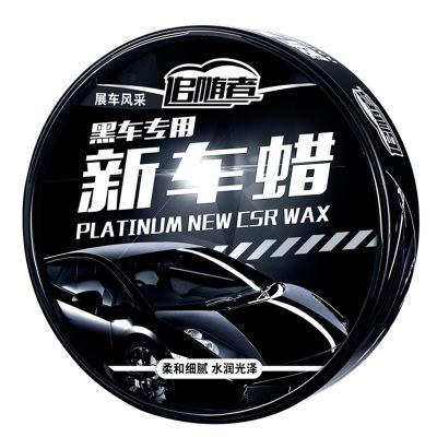 PULV Sáp đánh bóng Sáp ô tô màu đen sáp sáp bảo dưỡng xe mới với chất khử trùng chính hãng kính bảo