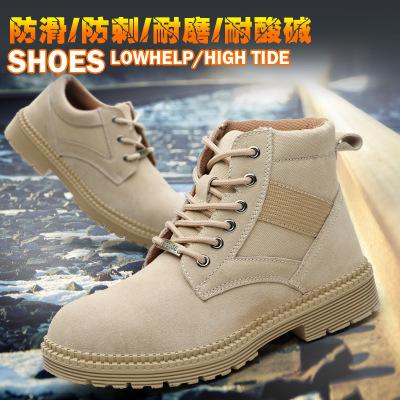 Giày bảo hộ Lông cừu bò Kevlar chống đạn midsole lao động bảo hiểm giày nam chống đập giày an toàn c